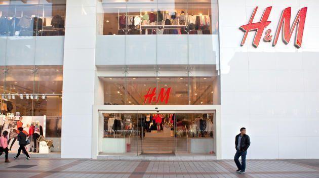 Κατάστημα της H&M