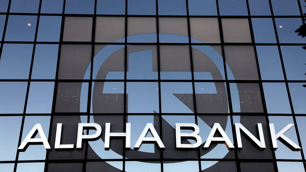 -alpha-bank-16-