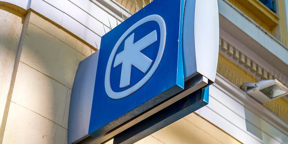alpha-bank-e-banking