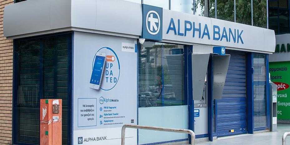 -alpha-bank-