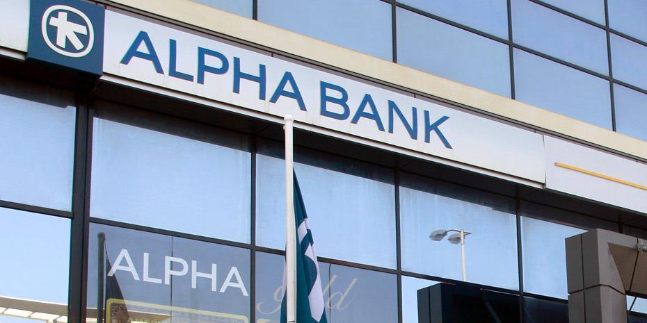 lpha-bank-bonus-app-mobile-excellence-awards