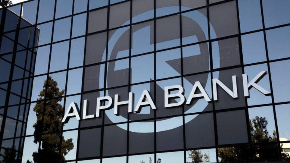 alpha-bank-romania-lidl-