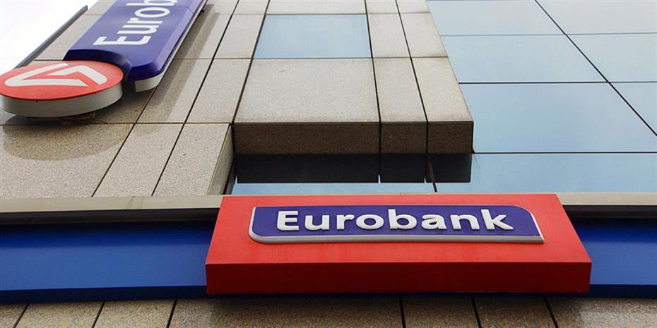 eurobank-dovalue-deal-fps