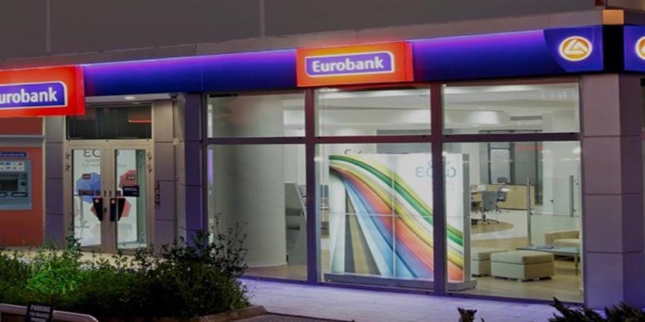 eurobank-