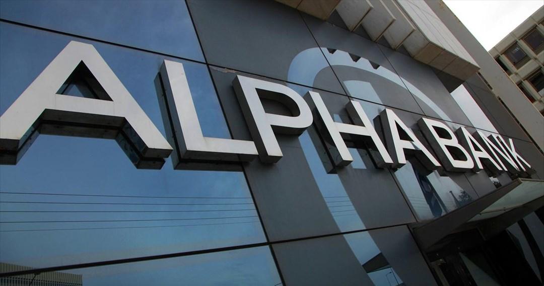 alpha-bank-52-blackrock