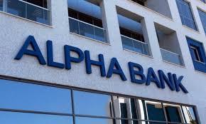 alpha-bank-lockdown