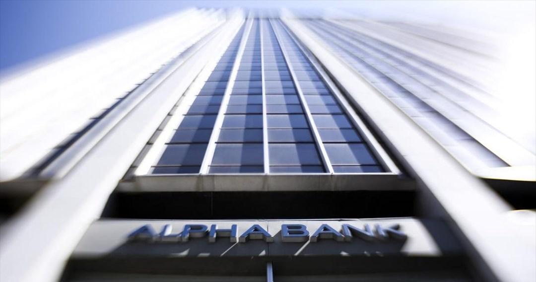 lphabank-