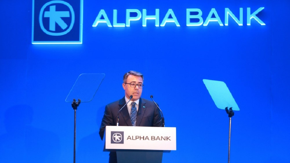 alpha-bank-jp.-morgan-deutsche-bank-citi