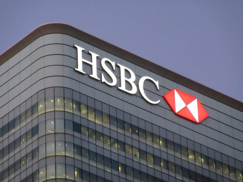 HSBC: Ανθεκτική η ελληνική οικονομία, ισχυρή ανάκαμψη 7% στο γ' τρίμηνο