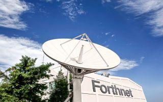 Forthnet: Σε 9,63% το ποσοστό των Tunisia Telecom, TT ML Limited και GO Plc.