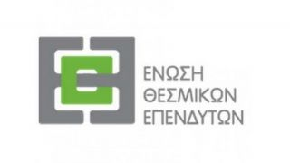 Στα 32 δισ. ευρώ οι πωλήσεις των συλλογικών επενδύσεων στην Ε.Ε. τον Σεπτέμβριο