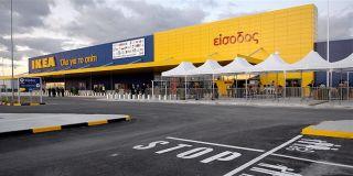 Housemarket: Στα €181,7 εκατ. οι πωλήσεις στο 9μηνο του 2020