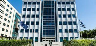Optima Bank: Διατηρεί σύσταση «buy» για τη μετοχή της ΕΧΑΕ