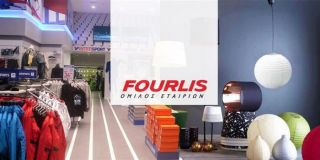 Optima Bank: Τιμή-στόχος 4,1 ευρώ για τη μετοχή της Fourlis