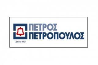 Π. Πετρόπουλος: Ενισχυμένα κατά 28,4% τα καθαρά κέρδη το εννεάμηνο