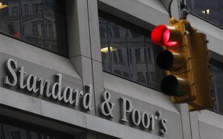 S&P: Επιβεβαίωσε την αξιολόγηση «Β-» για την Τράπεζα Πειραιώς