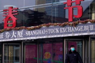 Υψηλότερα οι ασιατικές αγορές με το επίκεντρο στις ΗΠΑ