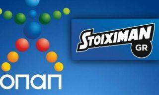 Στο 84,49% αυξήθηκε το ποσοστό του ΟΠΑΠ στην Stoiximan