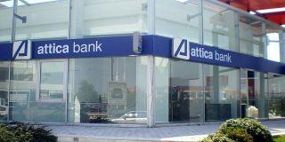 Ανασυγκροτήθηκε το ΔΣ της Attica Bank - Τα νέα μέλη