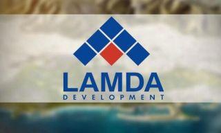 Lamda Development: Μείωση EBITDA 33% στα εμπορικά κέντρα το 9μηνο