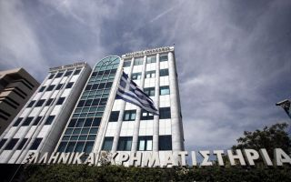Handelsblatt: «Ράλι» στο Χρηματιστήριο Αθηνών παρά την πανδημία