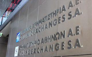 ΕΧΑΕ: Στο 5,06% η έμμεση συμμετοχή της Goldman Sachs