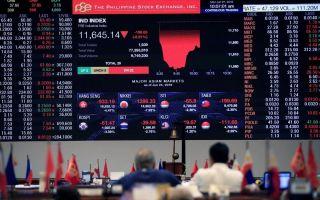 Πτωτικό τέμπο στα ασιατικά χρηματιστήρια