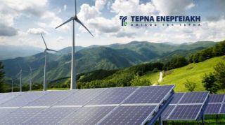 ΤΕΡΝΑ Ενεργειακή: Στο 19,54% το ποσοστό του Γ. Περιστέρη