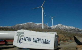 ΤΕΡΝΑ Ενεργειακή: Με «σφραγίδα» Γ.Σ. η διανομή μερίσματος €0,17/μετοχή