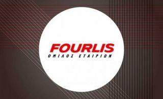Fourlis: «Πράσινο» φως στην ΑΜΚ με κεφαλαιοποίηση αποθεματικών