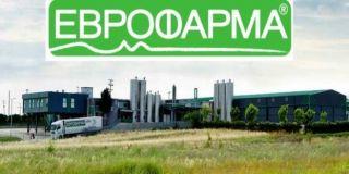 Εβροφάρμα: Εκδίδει κοινά ομολογιακά δάνεια ύψους 4,7 εκατ. ευρώ