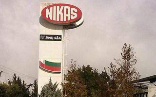 Νίκας: Αύξηση πωλήσεων και μεριδίου αγοράς στο εννεάμηνο