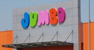 Jumbo: Ετήσια πτώση 34% στις πωλήσεις του Φεβρουαρίου