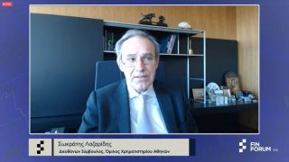 Λαζαρίδης: Η τεχνολογία διαμορφώνει το μέλλον των κεφαλαιαγορών