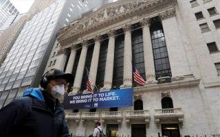 Ράλι στη Wall Street-Απώλειες για πετρέλαιο και χρυσό