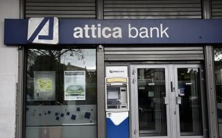 Attica Bank:Η διαδικασία εισαγωγής μετοχών στη ρυθμιζόμενη αγορά του Χ.Α.