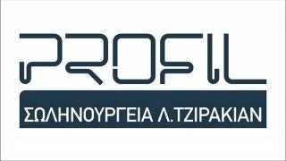 Σωληνουργεία Τζιρακιάν: Συγκροτήθηκε σε σώμα το νέο ΔΣ